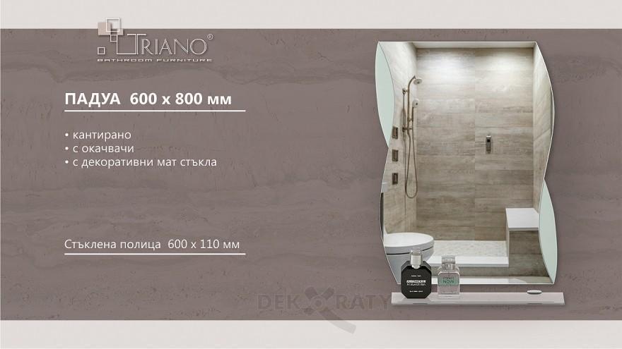 Огледало за баня Падуа