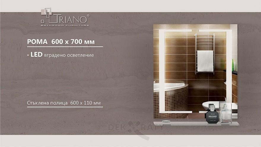 Огледало за баня Рома