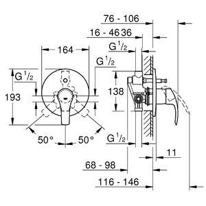 Схема на смесител за вграждане