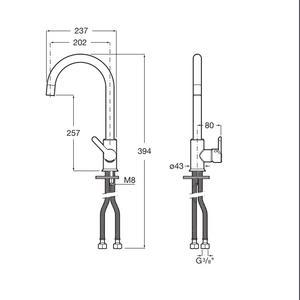 Схема на смесител за кухня Mencia