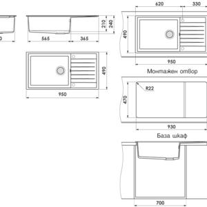 Кухненска мивка Фат 230 с ляв/десен плот. Граниксит