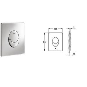 Бутон- Промо коплект за вграждане Solido 4 в 1   39 192 000