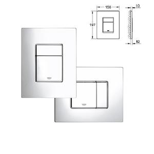 Бутон- Промо комплект за вграждане Solido  4  в 1 - 39 186 000