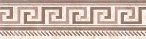 2797 Мурсия фриз