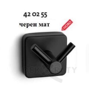Закачалка двойна черен мат 420255