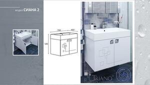 PVC долен шкаф за баня Сиана 70 см.