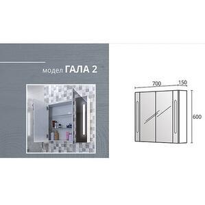 PVC горен шкаф за баня Гала 70 см.
