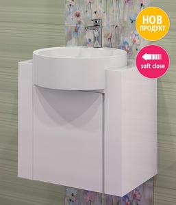 Кристин долен шкаф с мивка