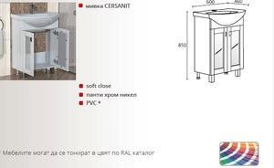 PVC долен  шкаф за баня Елеганс 60 см.