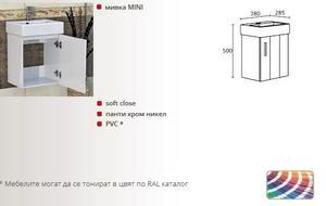 PVC долен шкаф за баня Литъл 38 см.