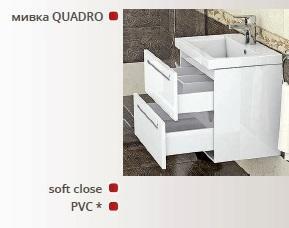PVC долен шкаф за баня Фрея