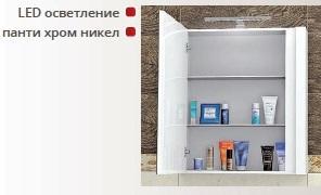 PVC горен шкаф за баня Фрея