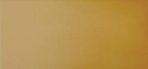 основна правоъгълна плочка Gobi