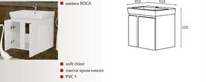 PVC долен шкаф за баня Модена 55см.