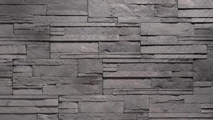 Облицовъчни камъни Creta Grey