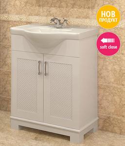 Херадолен шкаф с мивка