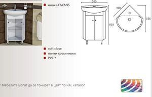 PVC долен шкаф за баня Торино 55 см.