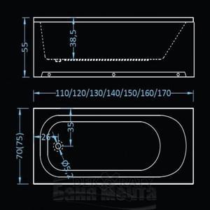 Схема с размери на вана Смарагд